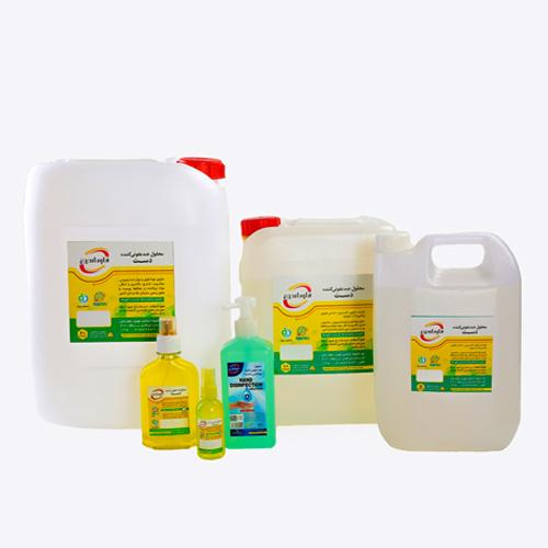 مایع ضدعفونی کننده دست با نام تجاری فارماسین