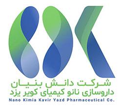 داروسازی نانو کیمیا یزد